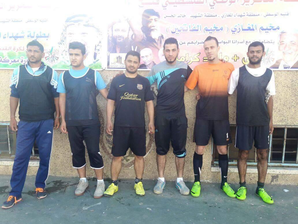 Photo of حركة فتح تواصل بطولتها الرمضانية لليوم السادس