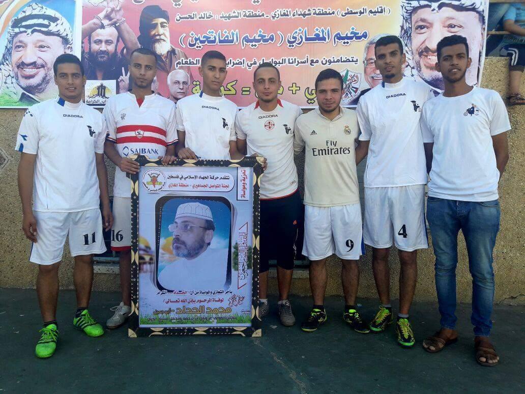 Photo of فتح تواصل بطولتها الرمضانية لليوم السابع