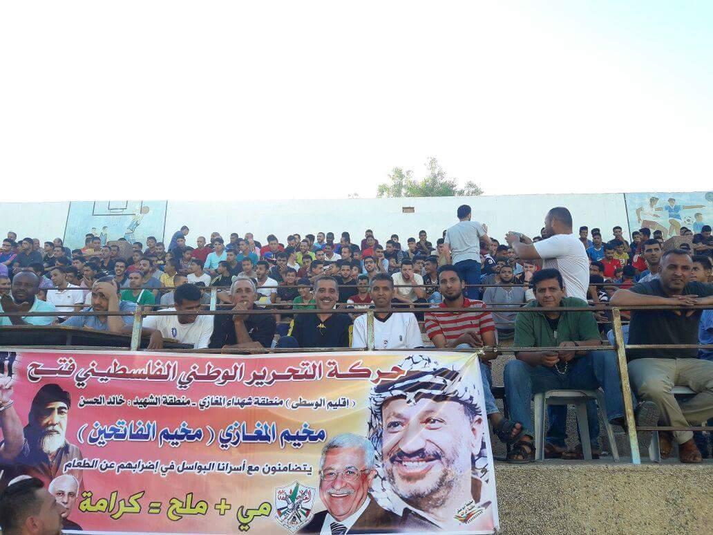 Photo of حركة فتح تواصل بطولتها الرمضانية لليوم العاشر