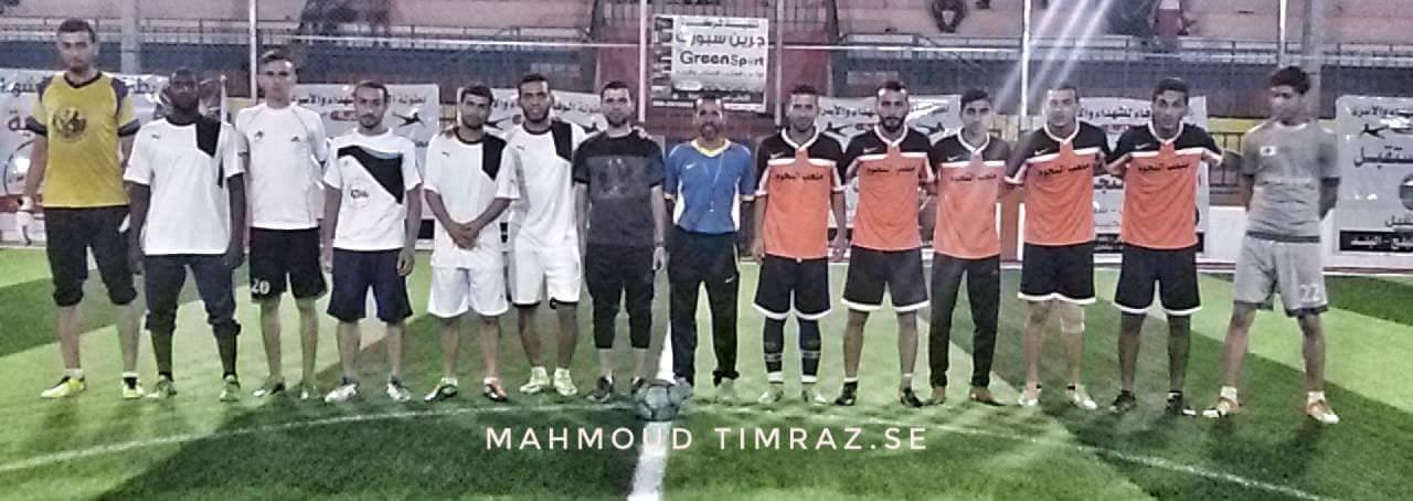 Photo of اكتمال أضلاع المربع الذهبي لبطولة الوفاء للشهداء والأسرى بديرالبلح