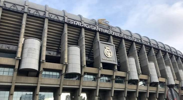 "Photo of ريال مدريد يطلق عملية "" اخراج اللاعبين"""
