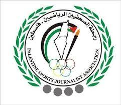 Photo of مبادرة رابطة الصحفيين الرياضيين لنبذ لغة التعصب بين المنطار والثوار