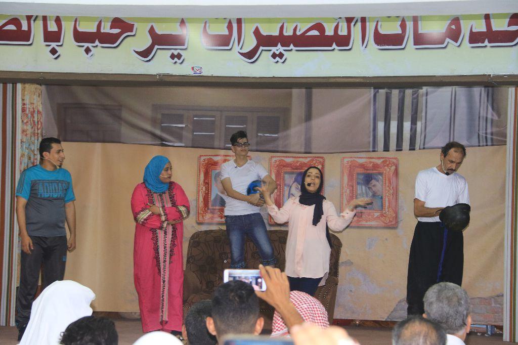 Photo of صور : سطح الدار من على مسرح نادى خدمات النصيرات