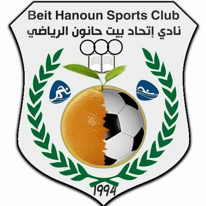 Photo of اتحاد بيت حانون يبدأ مرحلة الاستعداد للموسم الجديد غداً