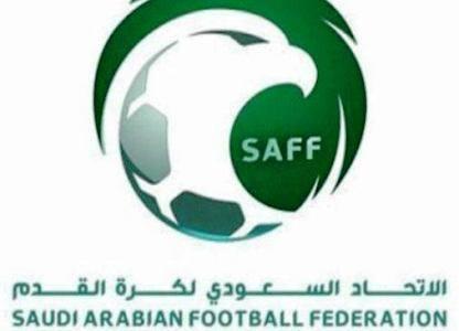 Photo of فيديو.. أهداف مباراة الفيصلي والاتحاد