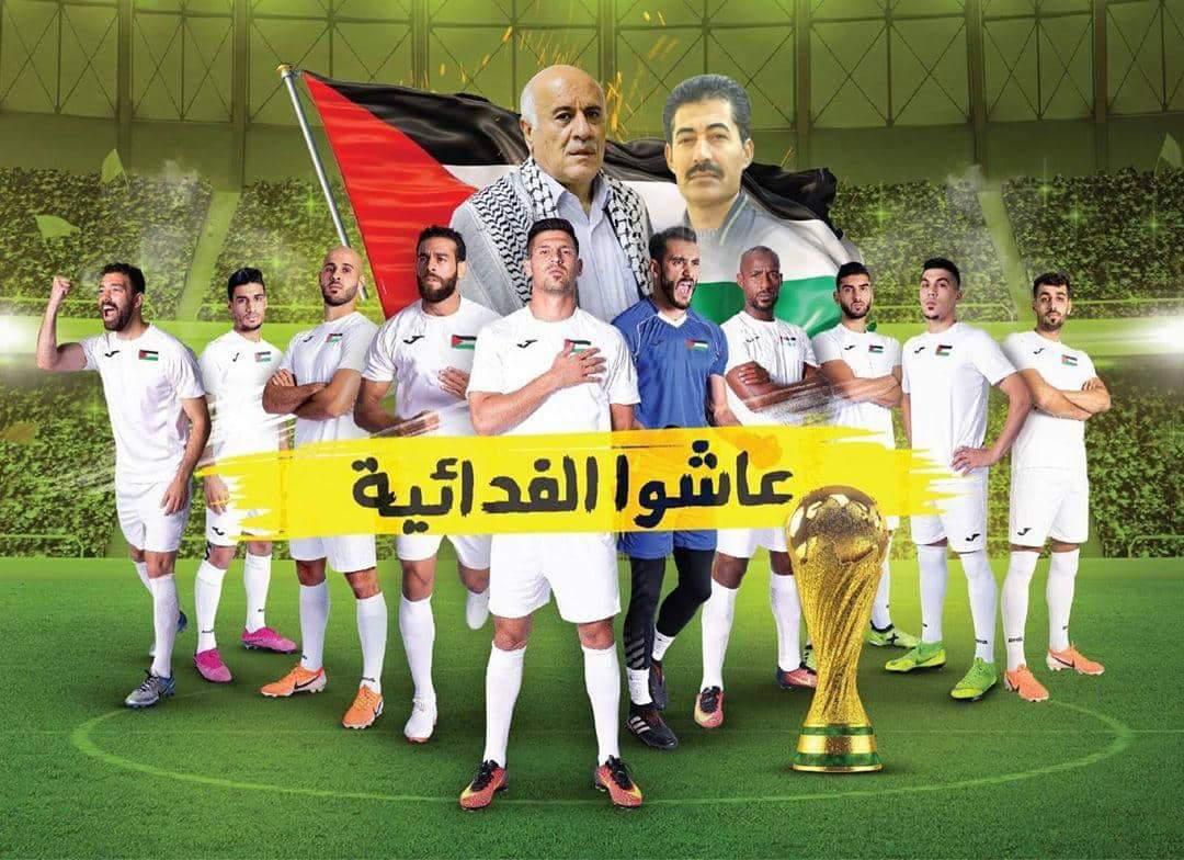 Photo of نورتوا فلسطين … و شرفتم بلدكم الثاني