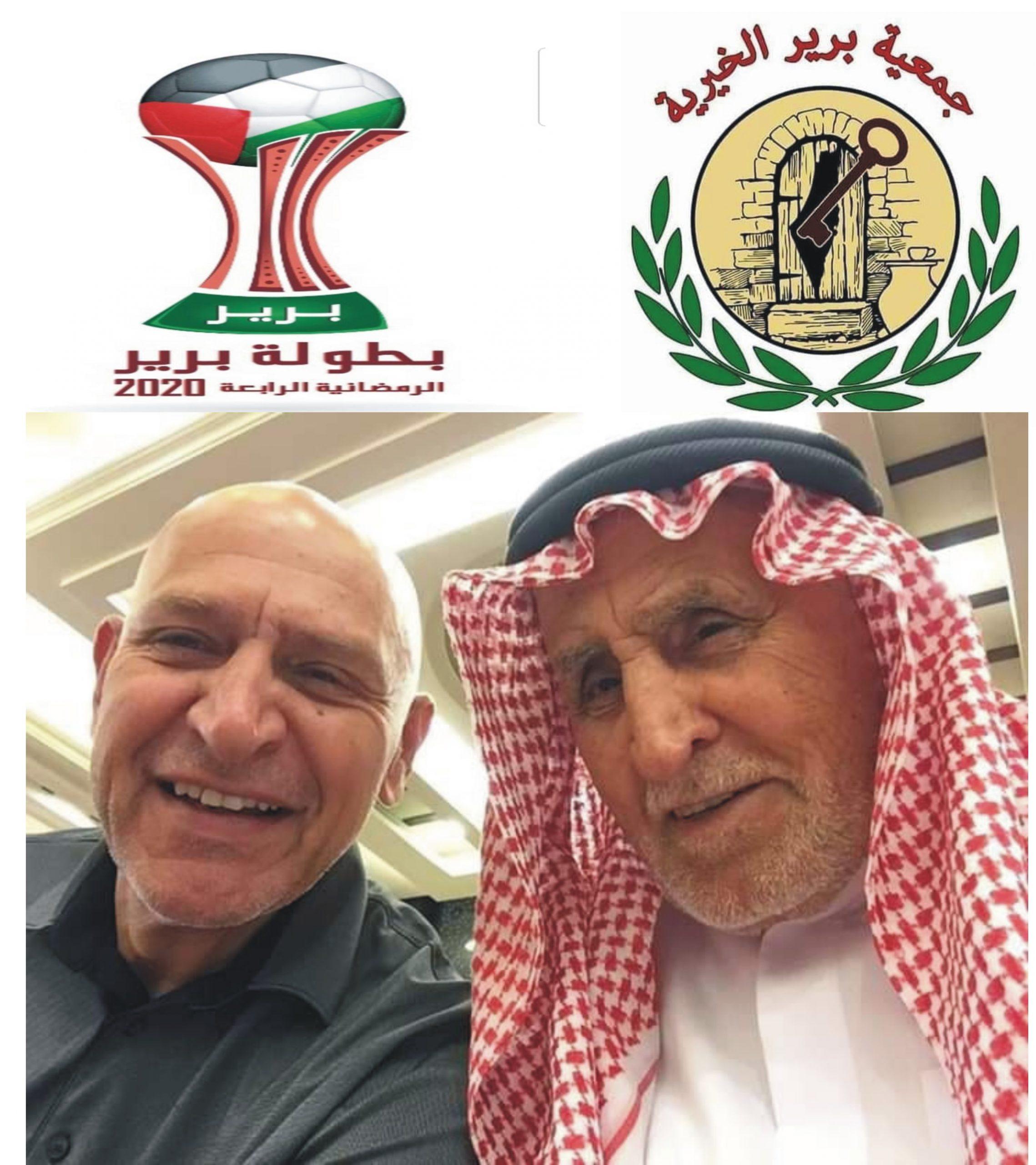 Photo of جمعية قرية برير تستعد لأطلاق بطولتها الرمضانية برعاية سخية