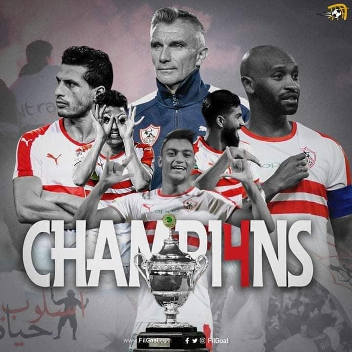 Photo of ملخص مباراة الزمالك والترجى التونسى 3-1 تالق بنشرقي ( نهائي السوبر )