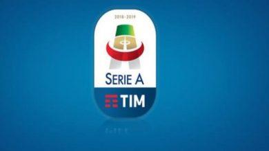 "Photo of الدوري الإيطالي.. خطة جديدة ""تستبعد الإلغاء"""