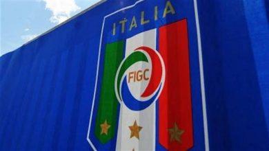 Photo of اتحاد الكرة الإيطالي:بسبب كورونا يقرر إلغاء مسابقات كرة القدم للشباب والناشئين