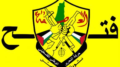 Photo of فتح الرياضية تدعو لاستمرار مُكلفيها حتى إشعارا أخر