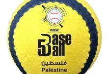 Photo of لجنة البيسبول والسوفتبول تبارك انطلاق الدورة الدولية لمدربي بيسبول5